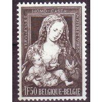 Бельгия 1970г Живопись Мадонна с ребенком гаш