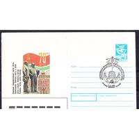 ХМК СССР 1988 (20.05.88.) Ленин 70 лет  Образование Коммунистической партии Литвы. СГ Вильнюс.