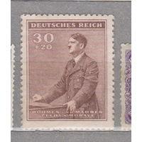 Германия рейх  Богемия и Моравия  53 года со дня рождения Адольфа Гитлера известные люди 1942 г лот 5