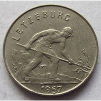 Люксембург 1 франк 1957