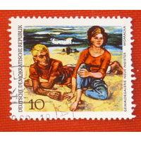 Германия. Живопись. ( 1 марка ) 1968 года.