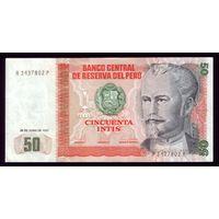 50 Интис 1987 год Перу