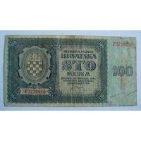 100 кун 1941г. Хорватия