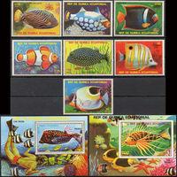 Рыбы Экваториальная Гвинея 1979 год серия из 7 марок и 2-х блоков (М)