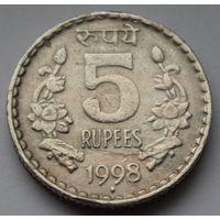 Индия, 5 рупий 1998 г.