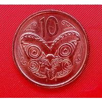 11-12 Новая Зеландия 10 центов 2012 г. Единственное предложение монеты данного года на АУ