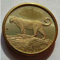 Сомали 20 шиллингов 2013 г