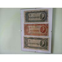 Картина из денежных знаков СССР 1937 года
