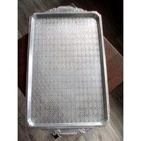 Разнос,поднос алюминиевый ссср 230-390