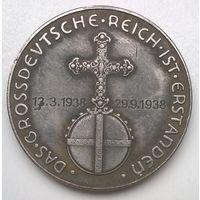 """Памятный знак """"1938 г."""". Сувенир."""