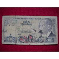 Турция 1000 лир 1970 г.
