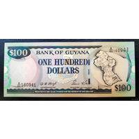 РАСПРОДАЖА С 1 РУБЛЯ!!! Гайана 100 долларов 1999 год UNC
