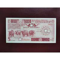 Сомали 5 шиллингов 1987 UNC
