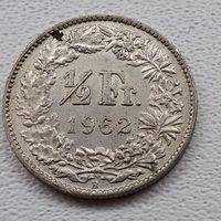 Швейцария 1/2 франка, 1962 6-4-56