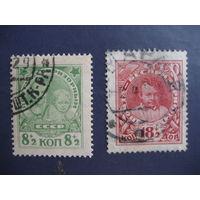 СССР 1927 почта беспризорным почтово-благотворительные полная серия