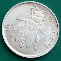 50 стотинов 1996 СЛОВЕНИЯ