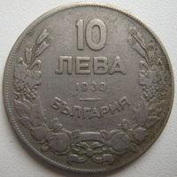 Болгария 10 лева 1930 г. (d)