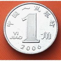 10-09 Китай, 1 цзяо 2006 г.