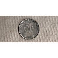 Франция 5 франков 1989/ 100 лет Эйфелевой башне(Sp)