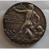 Медаль оборона Циндао 1914