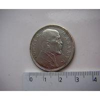 Чехословакия. 10 крон, 1928 г. 10- летие независимости