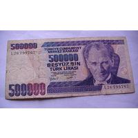 ТУРЦИЯ 500000 лир 1970 года. 26798762 распродажа