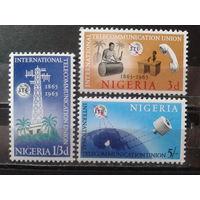 Нигерия 1965 100 лет ITU** Полная серия Михель-10,0 евро