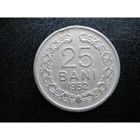 РУМЫНИЯ 25 БАНИ 1952 ГОД
