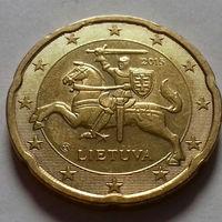 20 евроцентов Литва 2015 г., AU