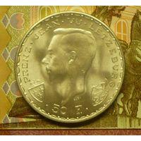 Люксембург 50 франков 1946 г