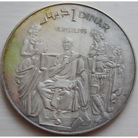 35. Тунис 1 динар 1969 год, серебро*