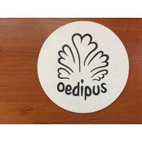 Подставка под пиво пивоварни Oedipus