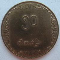 Мьянма 50 пья 1975 г. ФАО (u)