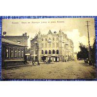 Казань. Вид на Лядскую улицу и дом Кекина
