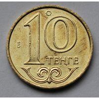 Казахстан, 10 тенге 2012 г.