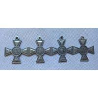 Россия Георгиевский, посеребрянный крест 1 степени . распродажа