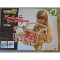 Деревянные игрушки Кроватка для принцессы