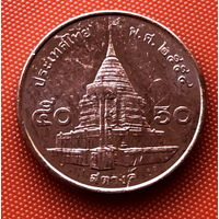 110-13 Таиланд, 50 сатангов 2011 г.
