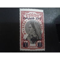Эфиопия 1931 Императрица, надпечатка