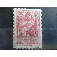1923 сельхоз. выставка, общий вид Михель-15,0 евро гаш