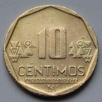 Перу, 10 сентимо 2005 г.