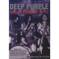Deep Purple - Live In Concert (DVD5)