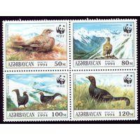 Квартблок 1994 год Азербайджан Птицы 161-164