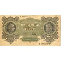 Польша, 10 000 польских марок, 1922 г.