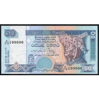 Шри-Ланка / SRI ( SHRI ) LANKA_10.04.2004_50 Rupees_P#117.b_UNC