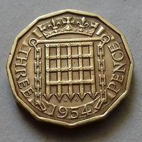 3 пенса, Великобритания 1954 г.