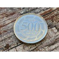 Ливан. 500 ливров 1996.