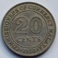 Малайя 20 центов. 1950