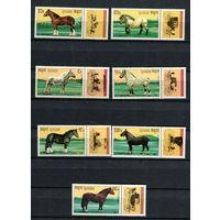 Камбоджа - 1989 - Лошади - [Mi. 1055-1061] - полная серия - 7 марок. MNH.