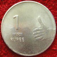 7829:  1 рупия 2010 Индия